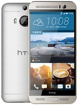 Unlock HTC One M9+