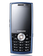 Unlock Samsung i200 phone - Unlock Codes